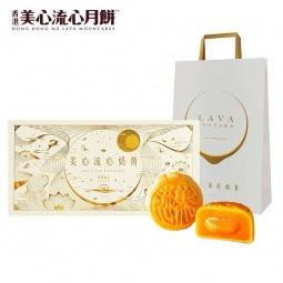 Bánh Hong Kong MX Lava Custard